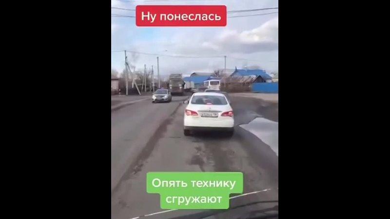Армия прошла через Воронеж Везут Солнцепеки