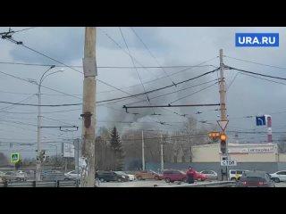 В Екатеринбурге пожар на Уралмашзаводе