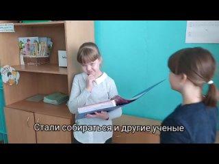 """2 этап """"ЧУДЕСА НАУКИ"""""""