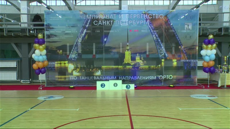 Чемпионат и Первенство Санкт Петербурга по танцевальным дисциплинам 14 03 2021