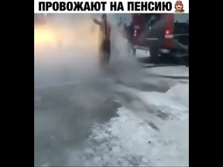Как провожают пожарных на пенсию rfr ghjdj;f.n gj;fhys[ yf gtycb.