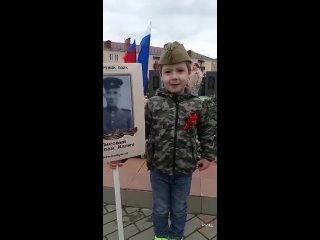 """Даниил Лисовой """"С мамой, с папой в День Победы"""".MP4"""
