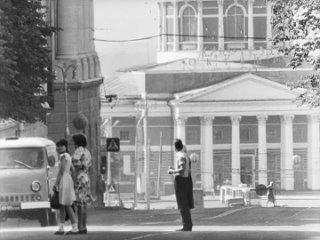 Киевнаучфильм В тесном взаимодействии