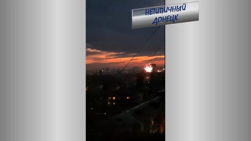 Донецк – это когда с одной стороны салют, а с другой что-то горит Нетипичный Донецк