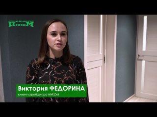 Готовый ремонт 2-комнатной квартиры 64 кв.м. с материалами от ИНКОМ на 163 000 рублей