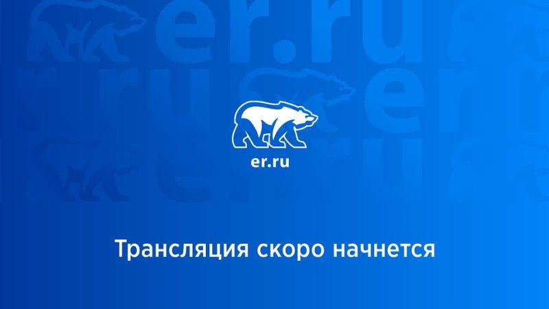 Церемония разделения ключей шифрования блокчейна предварительного голосования Единой России