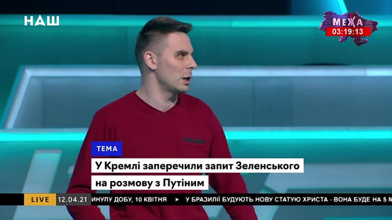 Крым не только оккупировали а и сдали Почему ваши ура патриоты его не защитили