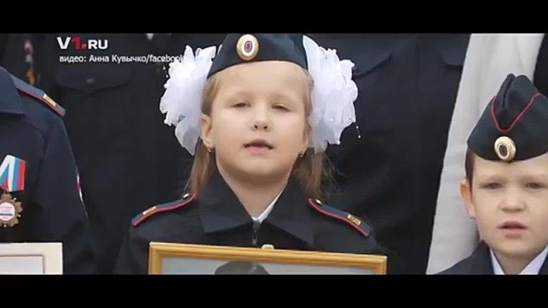 Анна Кувычко и детский хор кадетов Волгоград