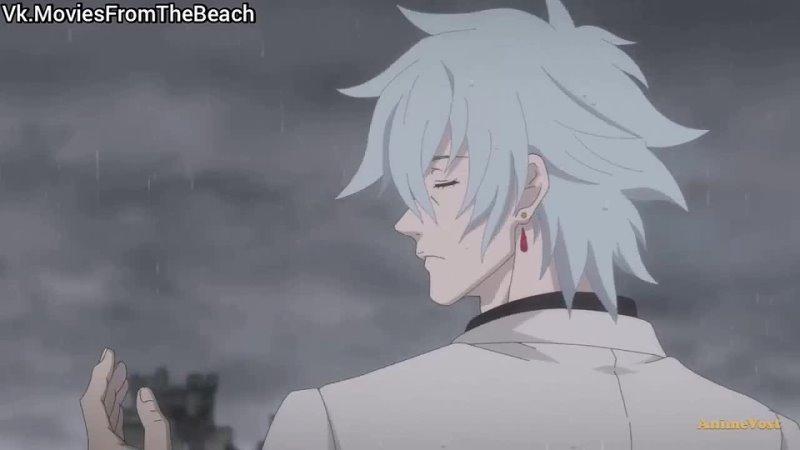 Би Начало 2 сезон аниме