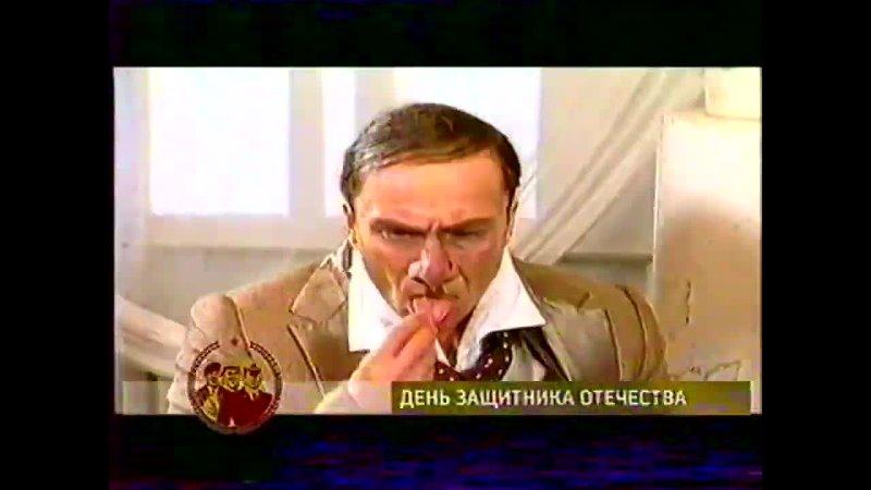 Анонсы и рекламные блоки (СТС _ РТК [Екатеринбург], 21.02.2004)