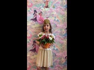 Манучарян Каролина 6 лет «Что такое День Победы»