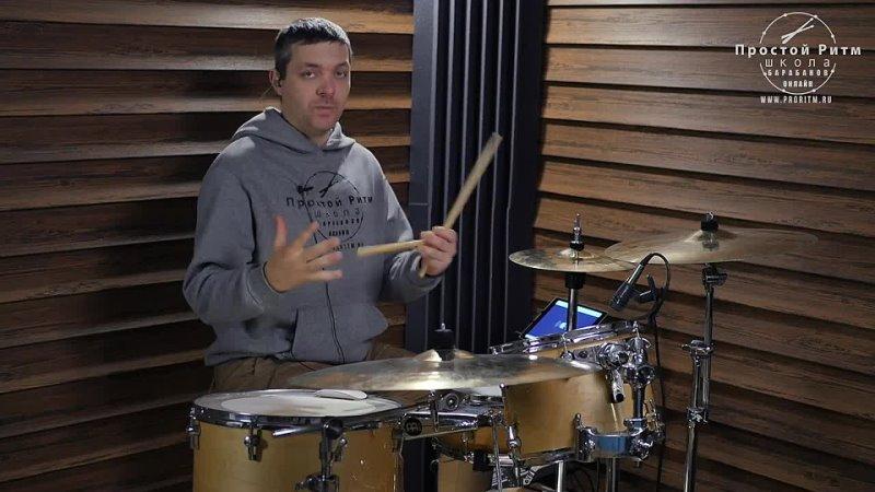 Как отличить хорошего барабанщика от плохого (2)