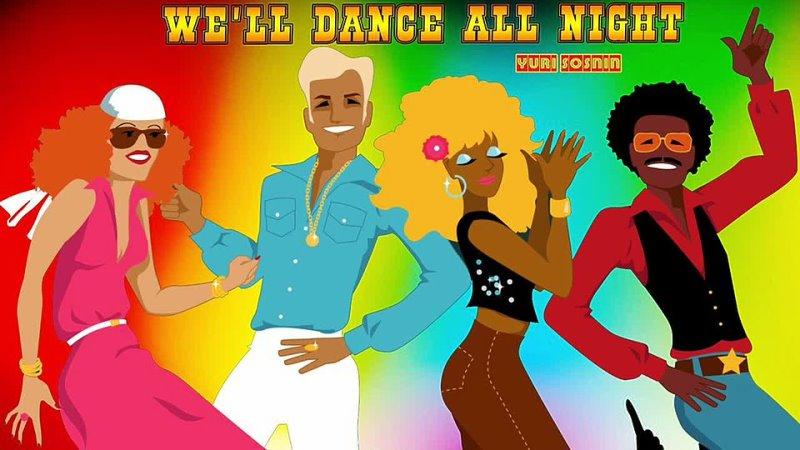 Yuri Sosnin We ll Dance All Night 2021 1080 X 1920 mp4