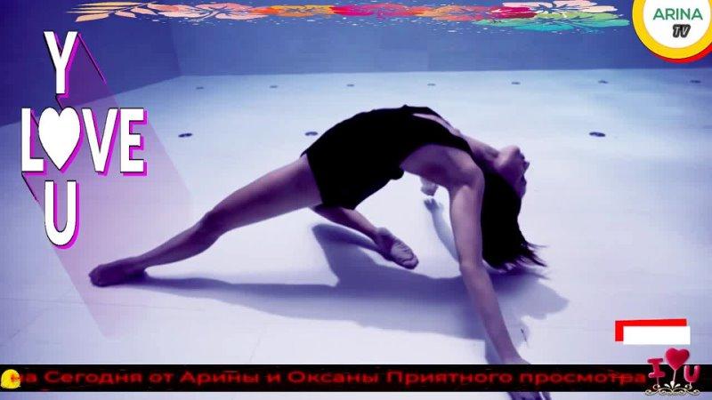 ✅🎧🎬Все Лучшее Только у Нас Друзья‼🎬‼🍓💜💜🎬 ТОП ТРЕНД СЕЙЧАС🍓от Арины и Оксаны💯