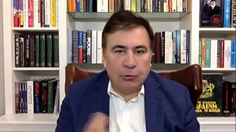 1 Саакашвили Кыргызстан не должен упустить окно возм mp4
