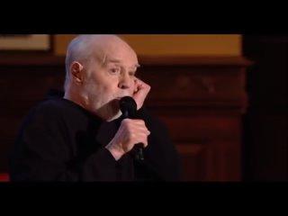 Джордж Карлин - тупая херня
