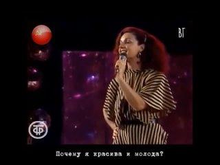 Надежда Чепрага - Пой мне, пой, любовь (Nadejda Chepraga - Cântă-mă amor) русские субтитры