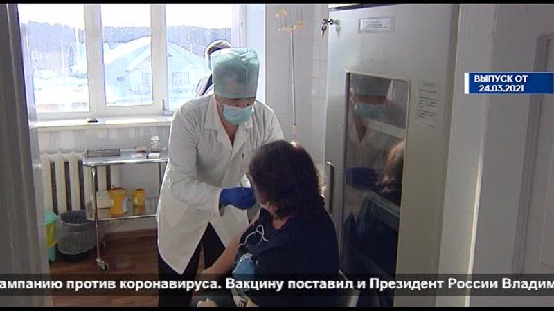 К прививочной кампании от коронавируса присоединился глава государства