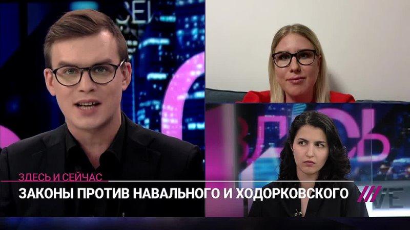 Обсуждаем с Любовью Соболь кто под ударом и почему запрет избираться в Госдуму противоречит базовым нормам права