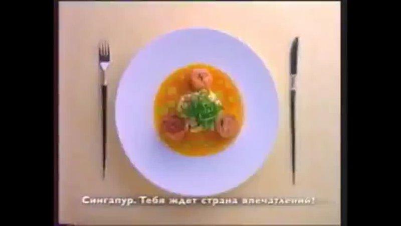 Рекламный блок (М1, 09.11.2001) (1)