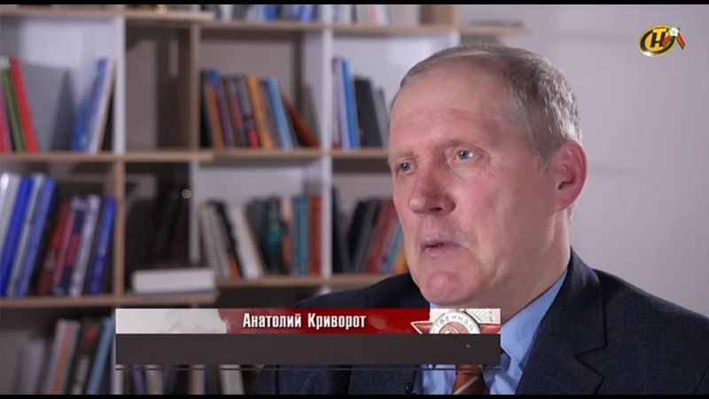 01 Великая Победа Белостокско Минская операция Оккупация 2020