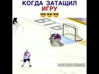 Походка как у Конора Макгрегора _ хоккей _ - short- shorts ( 1080 X 1080 ).mp4