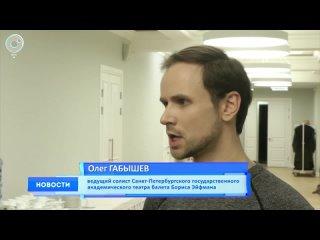 Телеканал ОТС о гастролях в Новосибирске