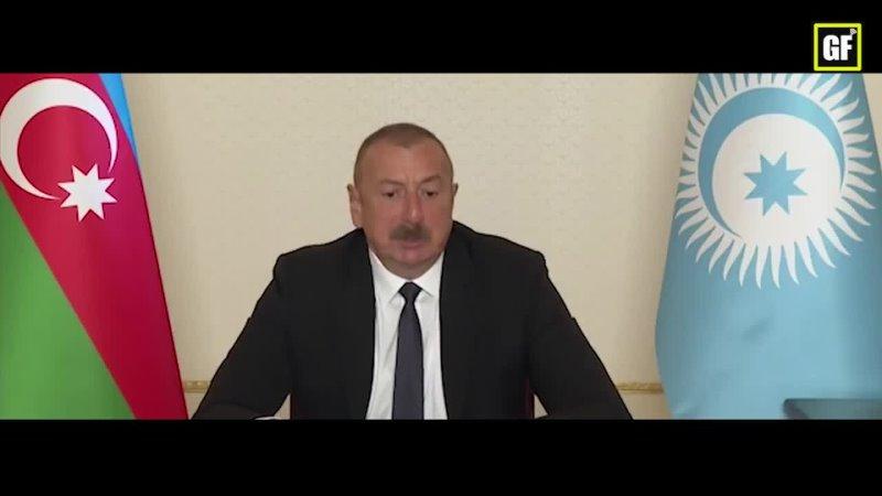 Президент Азербайджан сказал всю правду про Эрдогана - Islam Guseynov