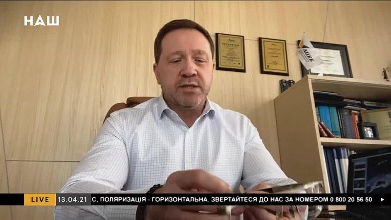 Адвокат Сєднєв Вихідців з Донбасу слухають але чомусь не хочуть почути НАШ 13