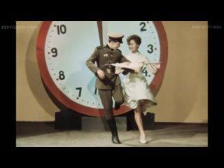 1964, Ключи Oт Нeбa (Родное Кино)