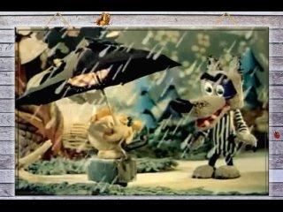 """м/ф """"Очень старая сказка"""" СССР 1983 г. © Киевнаучфильм"""
