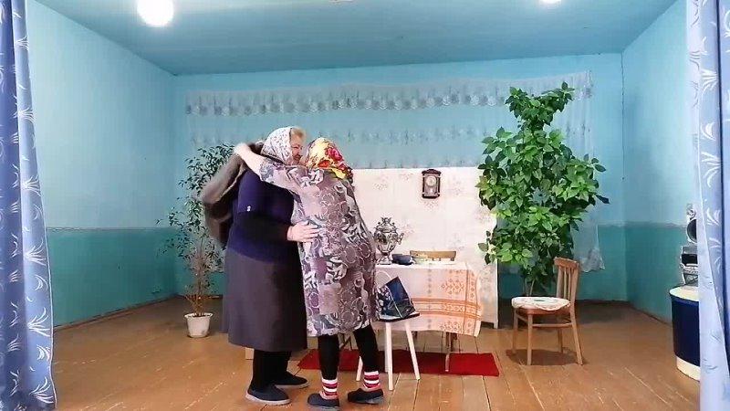 Русско Буртасовский СК театральный коллектив Бабье лето мини спектакль Старухи иделйорт