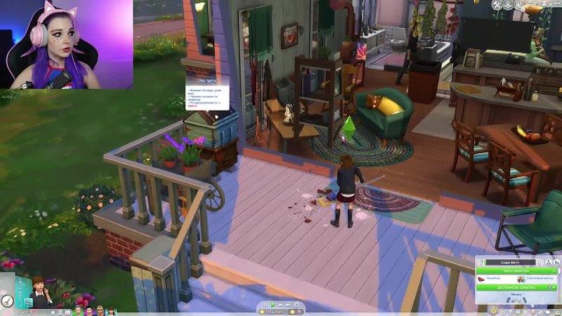 Tilka Play БЕССМЕРТНАЯ БАБУШКА МИТЧ 😲► The Sims 4 СОФИЯ ► СИМС 4 Тилька