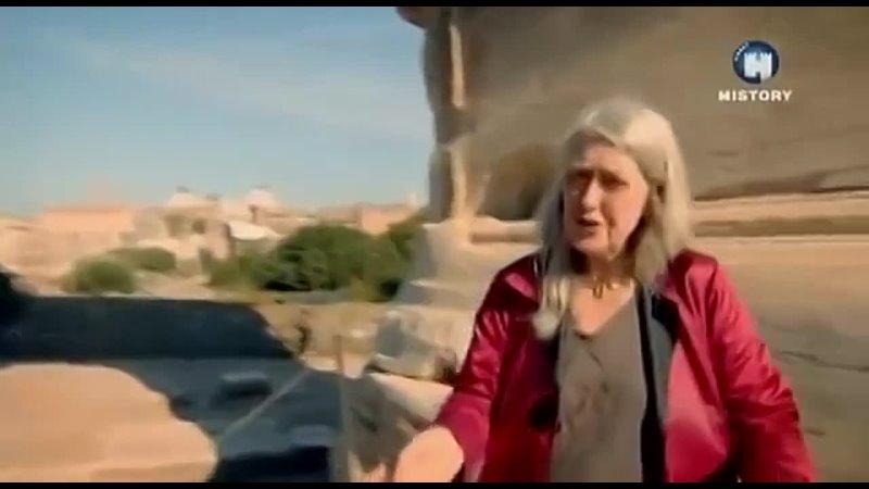 Знакомство с Древним Римом с Мэри Берд