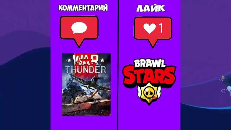 Nikitos Show ЛИЦА ВСЕХ БРАВЛЕРОВ БЕЗ МАСКИ BRAWL STARS