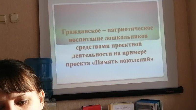 БДОУ №23 Антипова Ольга Владимировна и Зиновьева Юлия Сергеевна