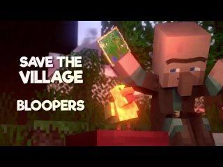 [Black Plasma Studios] Save the Village: BLOOPERS - Alex and Steve Life (Minecraft Animation)