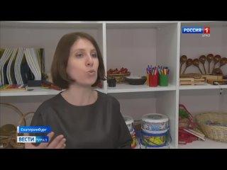 """Музыкальный воркшоп_сюжет ТК """"Вести-Урал"""""""