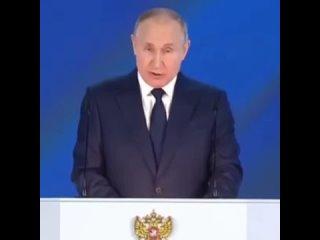 Тем, кто пересечет красную черту, Россия ответит асимметрично, быстро и жёстко.