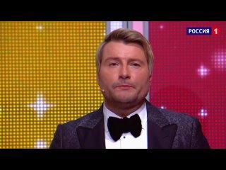 Речь Николая Баскова | Ну-ка, все вместе! ФИНАЛ | Сезон 3 | Ксения Бахчалова.