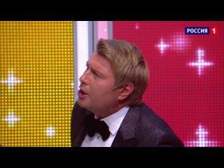 Речь Николая Баскова | Ну-ка, все вместе! | ФИНАЛ | Сезон 3 | Ксения Бахчалова.
