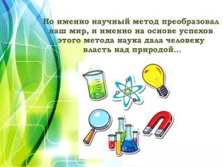 """Самин Д. К. """"100 великих научных открытий"""""""
