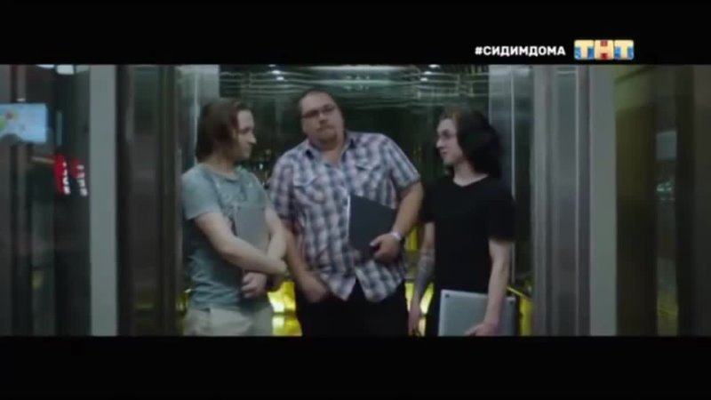 Зоя Яровицына про айтишников в лифте