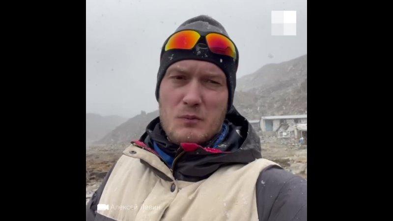 Туристы из Челябинска рискуют засрять в Гималаях