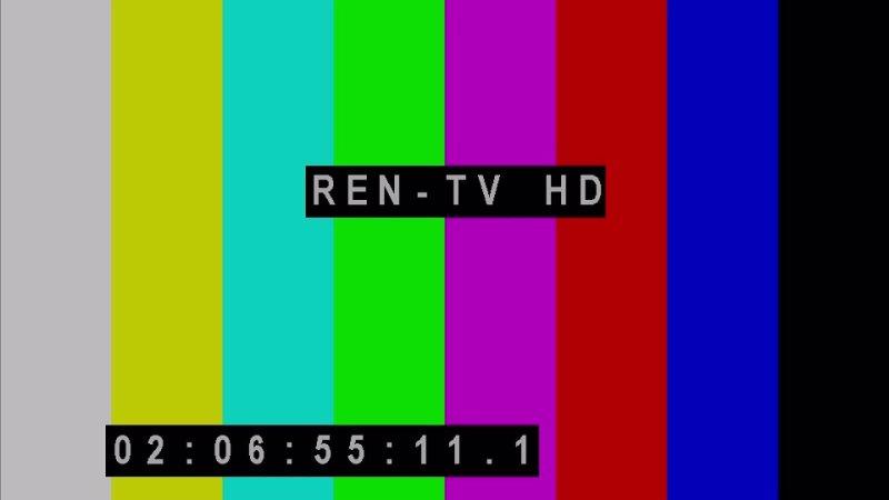Окончание эфира РЕН ТВ HD 19.04.2021