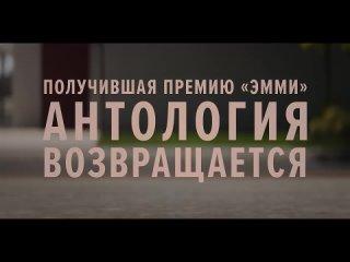 ЛЮБОВЬ. СМЕРТЬ. РОБОТЫ_ 2 сборник _ Официальный трейлер _ Netflix