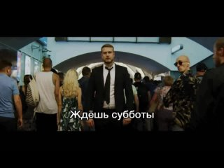 За$%#ся (тизер к клипу 18+)