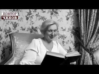 Из дневника одной девицы. А. П. Чехов