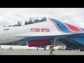 30-летний юбилей отмечают «Русские витязи»