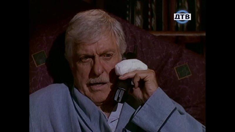 Диагноз Убийство 4 сезон 4 5 серии 1996